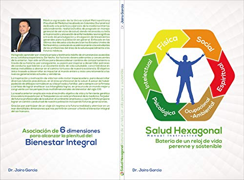 Salud Hexagonal: Manual Instructivo (Spanish Edition) by [Garcia, Dr. Jairo