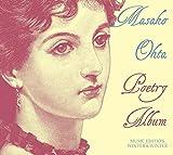 Poetry Album [Masako Ohta] [Winter & Winter: 9102442]