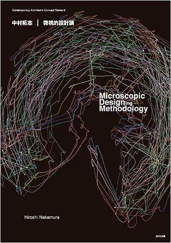 Book Microscopic Designing Methodology (English and Japanese Edition) by Hiroshi Nakamura (2010-10-10)