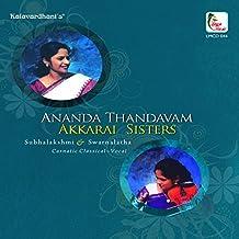 Ananada Thandavam - Vachaspathi - Rupakam