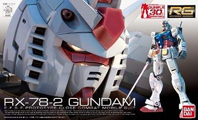 Bandai 01 Rx-78-2 Gundam 1144 Real Grade by Bandai Hobby