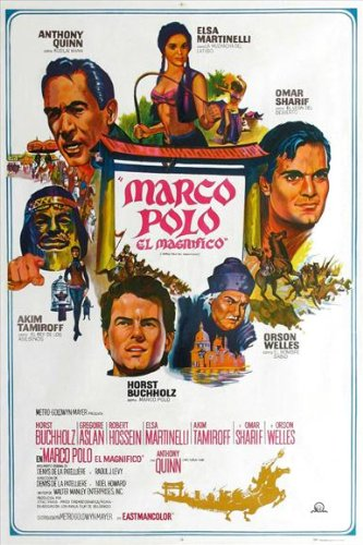 Marco the Magnificent Poster Movie Argentine 11 x 17 In - 28cm x ...