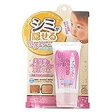 White Label Placenta White Skin BB Cream - 28g