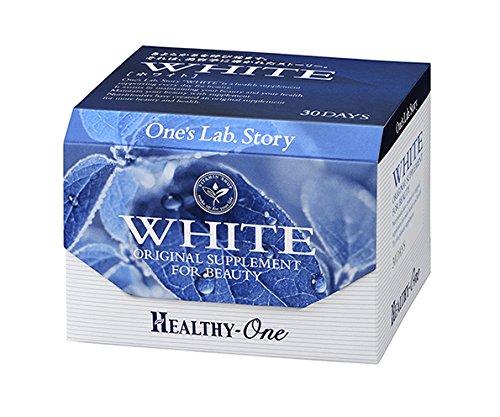 【栄養士常駐】 One' Lab. Story ホワイト 30袋 30日分 サプリメント専門店ヘルシーワン(国内17店舗展開)TELでお気軽に相談ください B01B1EG2Q4