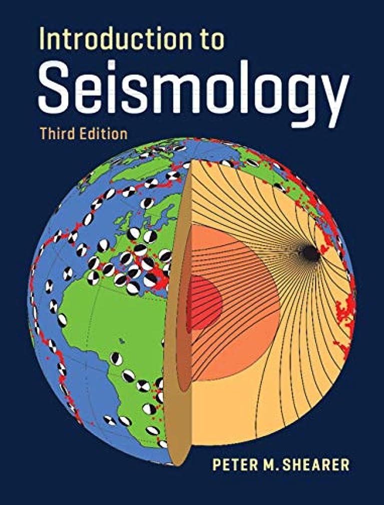 承認工業用ごちそうThe Ends of the World: Volcanic Apocalypses, Lethal Oceans, and Our Quest to Understand Earth's Past Mass Extinctions (English Edition)