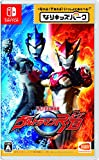 Bandai Namco Games Nari Kids Park Ultraman R/B NINTENDO SWITCH REGION FREE JAPANESE VERSION