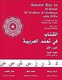 Answer Key To Al-Kitaab Fii Ta'allum Al-'Arabiyya 2nd Edition