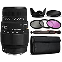 Sigma 70-300mm f/4-5.6 DG Autofocus Lens for Nikon 5A9306 with Basic Accessories Bundle Package includes 3 Piece Filter Kit (UV-CPL-FLD) + Flower Tulip Hood for Prints