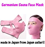 Germanium Small Face sauna mask, anti-aging,diet face,anti-wrinkles Japanese