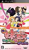 Ore no Imouto ga Konna ni Kawaii wake ga Nai Portable [Limited Edition] [Japan Import]