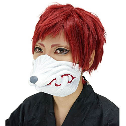 Japanese Kitsune (Fox) Mouth Design Cosplay Half Mask