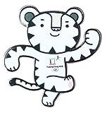 2018 Pyeongchang Winter Olympic Mascot Emblem Suhorang Badge