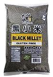 Non GMO Gluten Free Black Millet 2 lbs