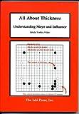 All about Thickness, Nine-Dan Ishida Yoshio, 4871870340