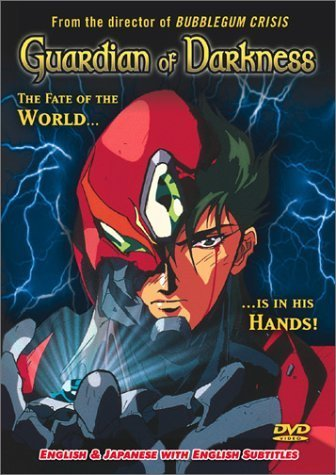 Guardian of Darkness by Us Manga Corps Video
