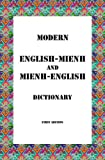 English-Mienh and Mienh-English Dictionary, Panh Smith, 1553697111