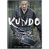 Kundo: Beyond Vengeance (2013)^Kundo: Age of the Rampant