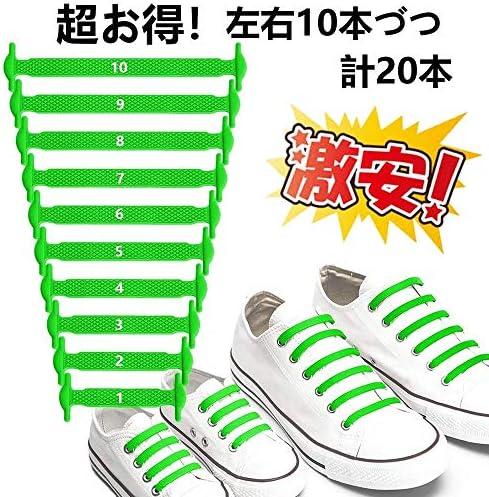 結ばない 靴紐 ゴム 靴ひも 伸縮 靴紐 ほどけない 簡単取り付け 靴紐が解けてイライラを解消 脱ぎ履きが楽々 子供から高齢者までも対応 (Dグリーン)