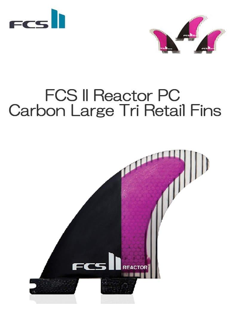 FCSⅡ 【FCS II Reactor PC Carbon Large Tri Retail Fins】LARGEサイズ FCSグレードPCカーボン素材 トライ3枚SET   B01BILNP7O