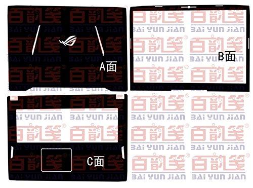 (Special Laptop Black Carbon fiber Skin Cover Guard for 2016 New ASUS GL702VM GL702VT GL702 17.3