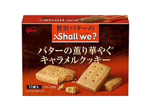 江崎グリコ シャルウィ?バターの薫り華やぐキャラメルクッキー 11枚