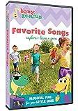 Baby Genius: Favorite Children's Songs (re-release) Image
