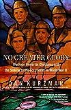 No Greater Glory, Dan Kurzman, 0812966090