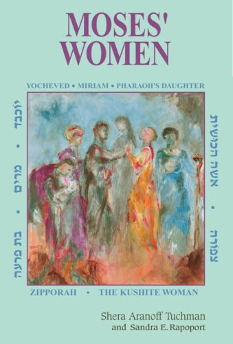 Moses' Women by Brand: KTAV Publishing House