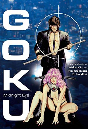 Goku Midnight Eye Complete OVA Series