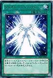 遊戯王 REDU-JP063-R 《ジェネレーション・フォース》 Rare