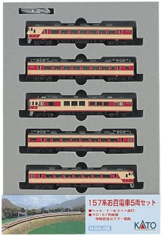B0003JU7PQ Kato 10-456 Ser. 157 Imperial Train 5-Car Set 51x49fdXL0L.