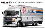 Aoshima Models 1/32 Hino Profia 4-Axel Heavy Freight Cargo Truck Nippon Express