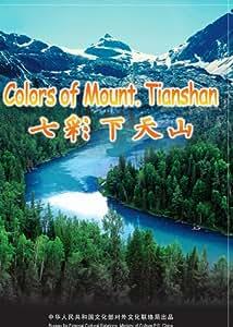 Colors of Mount Tianshan