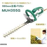 マキタ(Makita)  生垣バリカン グリーン MUH355G