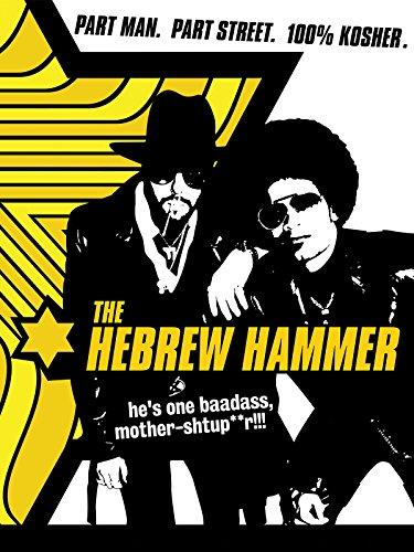 (The Hebrew Hammer)