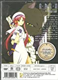 ARIA - THE NATURAL - COMPLETE TV SERIES DVD BOX SET ( 1-26 EPISODES )