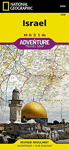 Israel (National Geographic Adventure Map) (Israel Gaza Map Strip)