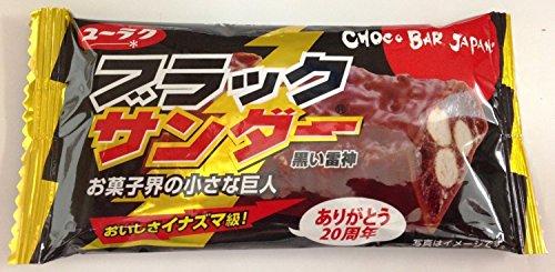 - Black Thunder - Choco Bar 1bar×10packs