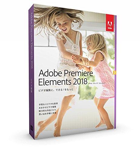 Adobe Premiere Elements 2018 乗換えアップグレード版 Windows/Macintosh版|特典ソフト付き(Amazon.co.jp限定) B07BL2NQ2Z 2.パッケージアップグレード版(Windows/Mac)