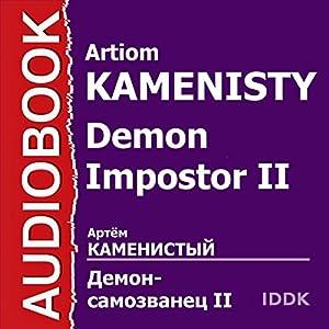 Demon Impostor II [Russian Edition] Audiobook