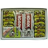 谷田製菓 進物きびだんご小 70gx2本+14個