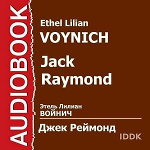 Jack Raymond [Russian Edition] Audiobook