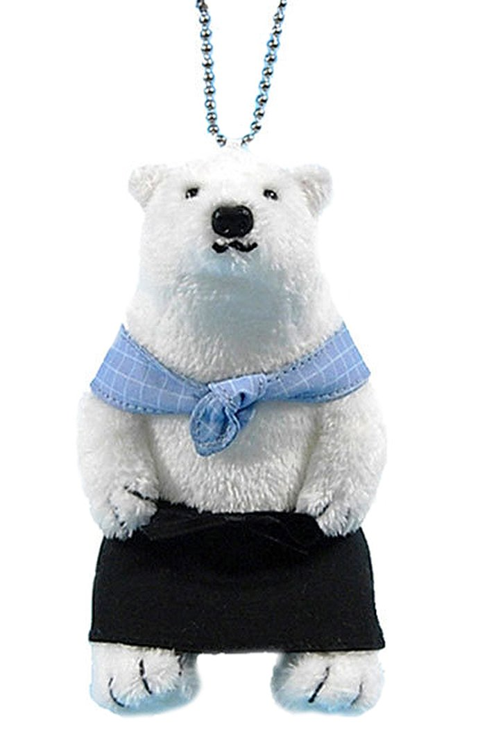 Shirokuma Cafe polar bear mascot kun Sun Arrow K6013