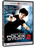 Police Story 2 (Special Collector's Edition)