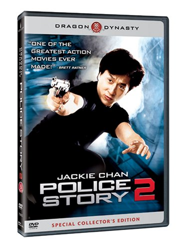 DVD : Police Story 2 (Special Collector's Edition)