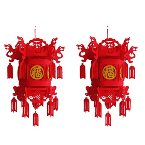2 Piece Red Chinese Lanterns, Decorations for Chinese New Year, Chinese Spring Festival, Wedding, Lantern Festival Celebration Décor, 12