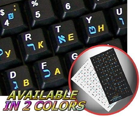 Hebreo cirílico ruso Inglés teclado no transparentes adhesivo sobre fondo negro: Amazon.es: Oficina y papelería