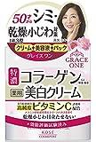 KOSE 高丝 Grace One 药用 美白浓郁滋润啫喱面霜 100克 (医药外用品)