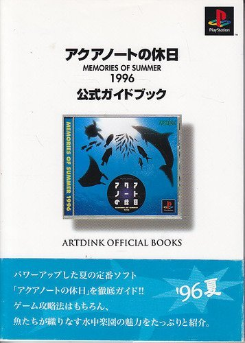 Memories of Summer 1996 Official Guide Book Holiday Aquanaut Japan Import