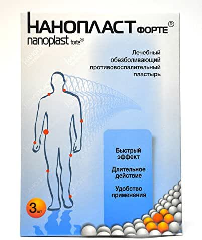 Russian Nanoplast Forte Patch